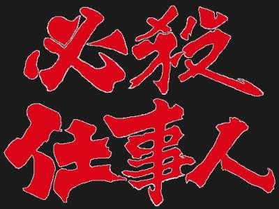 5/2🐑お礼日記✍️